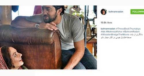 عکسی که رادان از خودش و مهناز افشار منتشر کرد + عکس , عکس بازیگران