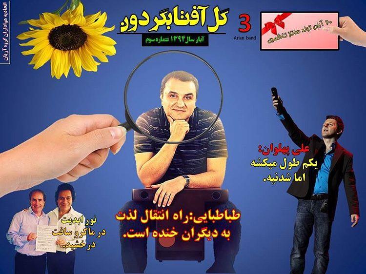 http://s3.picofile.com/file/8223946442/12237107_1013043505385157_617092892_n.jpg