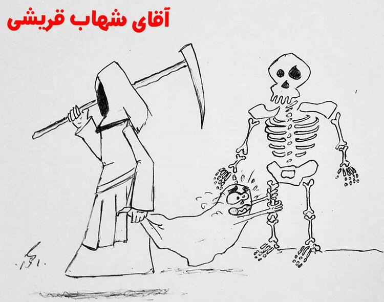 کاریکاتور 11