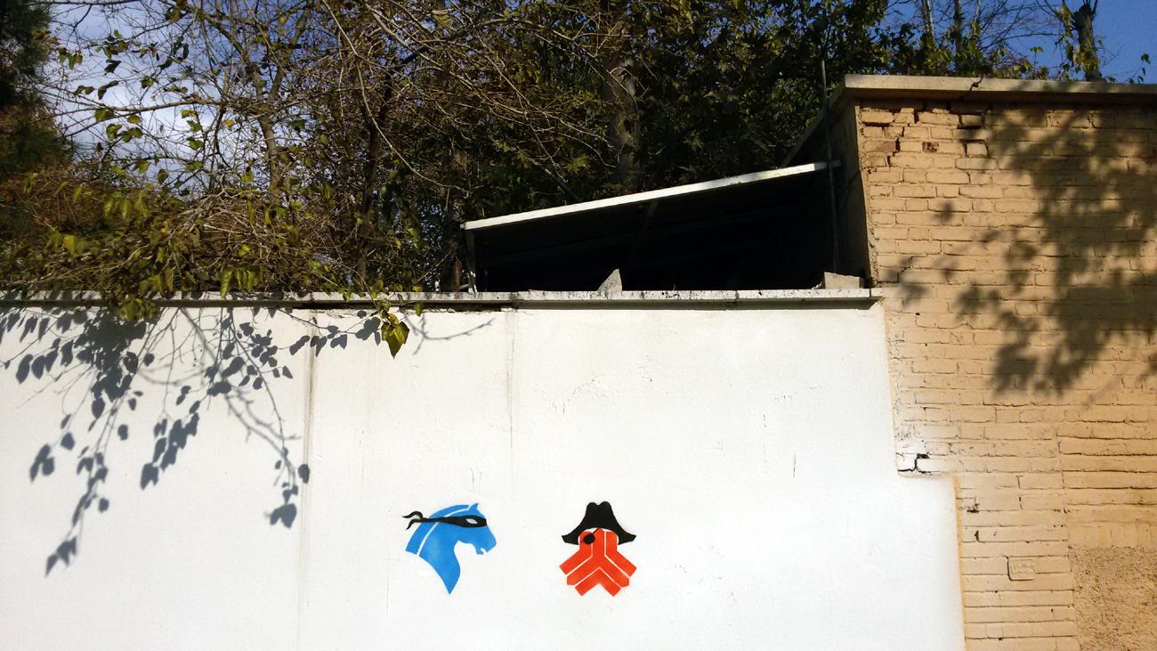 گرافیتی - ماهی - باغ فردوس - خیالباف - تهران - سایپا - ایران خودرو - سمند - سارق - دزد دریایی - graffiti - tehran - daydreamer