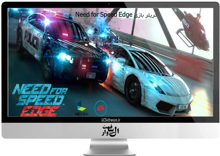تریلر بازی Need for Speed Edge