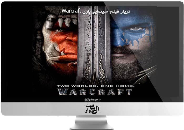 تریلر فیلم  سینمایی بازی Warcraft