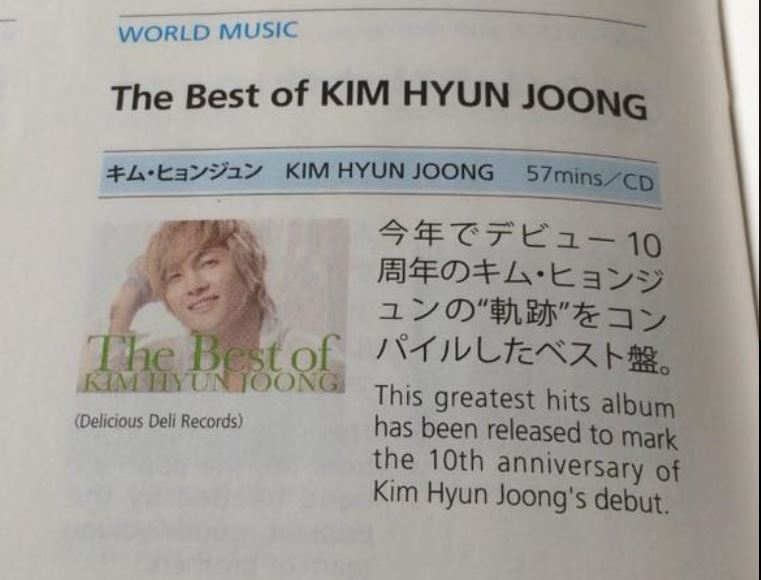 The ANA flight magazine and The Best of Kim Hyun Joong - 15.10.07