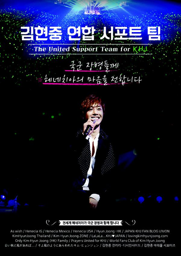 Army support posters chosen by fan votes, printed n sent to HJ 15.10.12