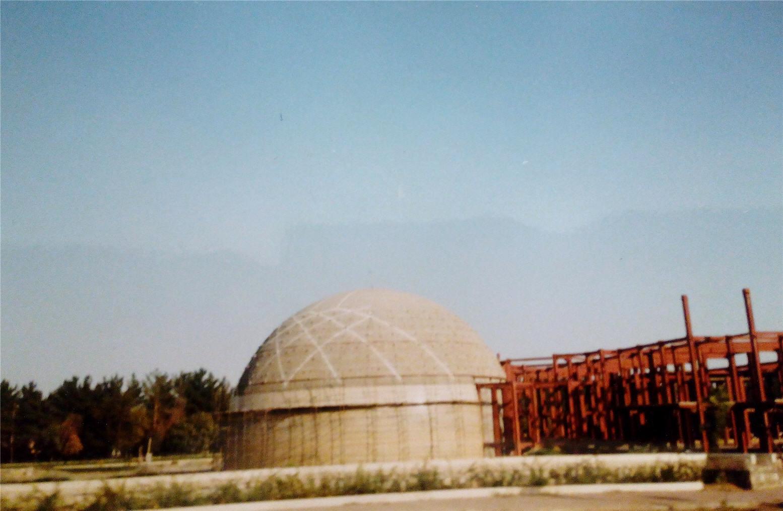 افلاک نما در سال ۸۳