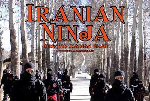 نینجاهای زن ایرانی به مسابقات الجزیره میروند , اخبار سینما