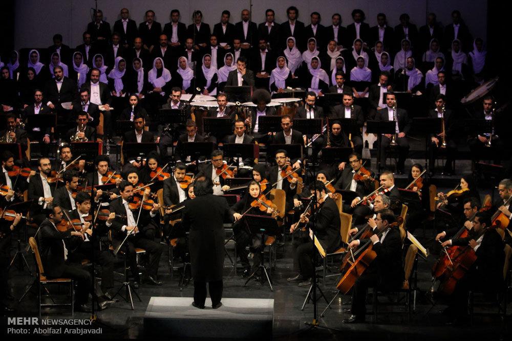 شکل گیری ارکستر از آغاز
