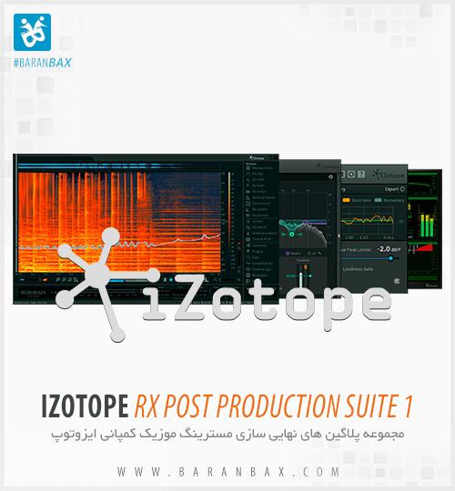 دانلود پلاگین میکس و مسترینگ iZotope RX Post Production Suite