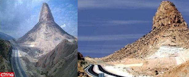 کشف یک کوه در ایران برای درمان کامل ایدز , جالب وخواندنی
