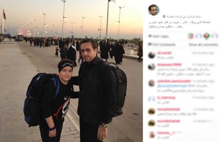 مجری تلویزیون و پسرش در پیاده روی اربعین + عکس , چهره های معروف