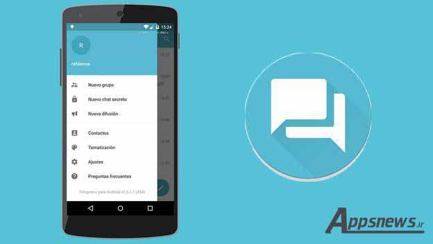 دانلود تلگرام پلاس برای اندروید Telegram Plus Messenger 3.2.6.3