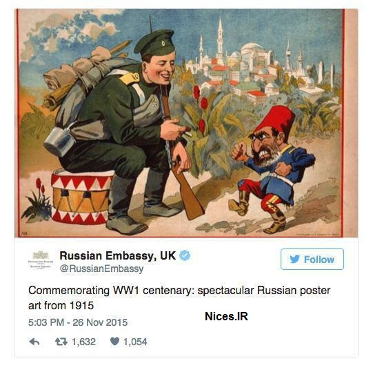 کاریکاتور روسیه در مورد ترکیه