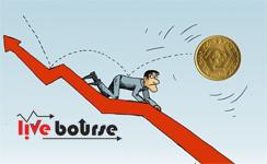 افزایش نرخ ارز مقطعی است
