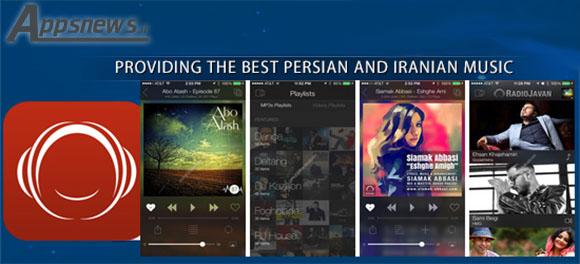دانلود برنامه رادیو جوان ورژن 4.0.0 برای اندروید
