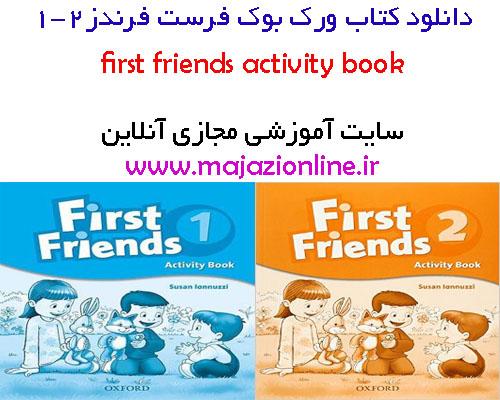 دانلود کتاب ورک بوک فرست فرندز1-2-first friends activity book
