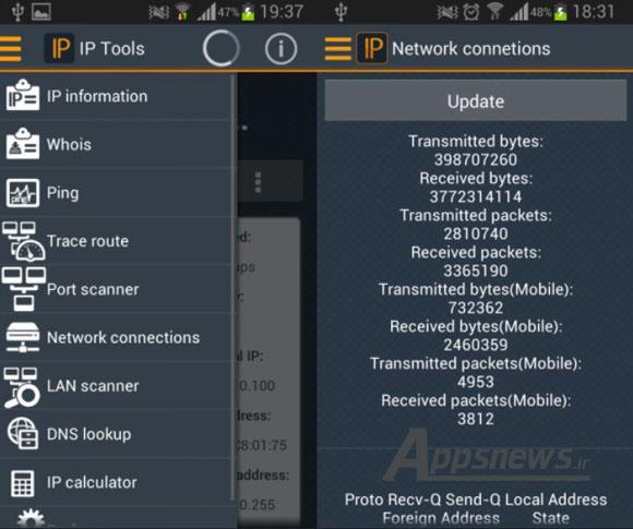 دانلود برنامه IP Tools Premium 6.11 برای آندرید