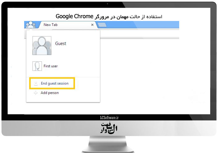 استفاده از حالت مهمان در مرورگر Google Chrome