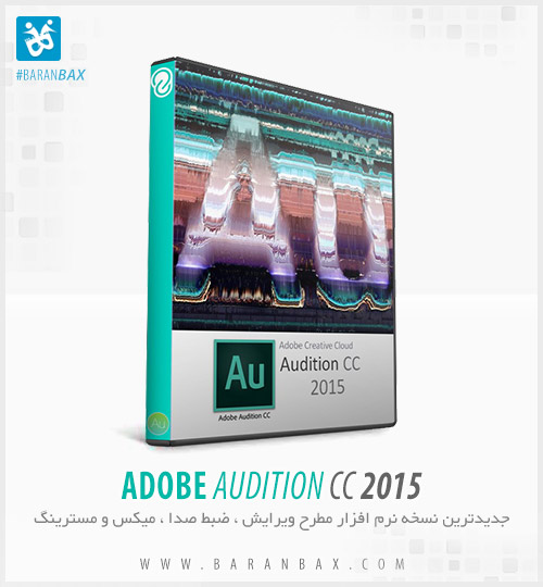 دانلود Adobe Audition CC 2015 v8.1 ادوب اودیشن سی سی