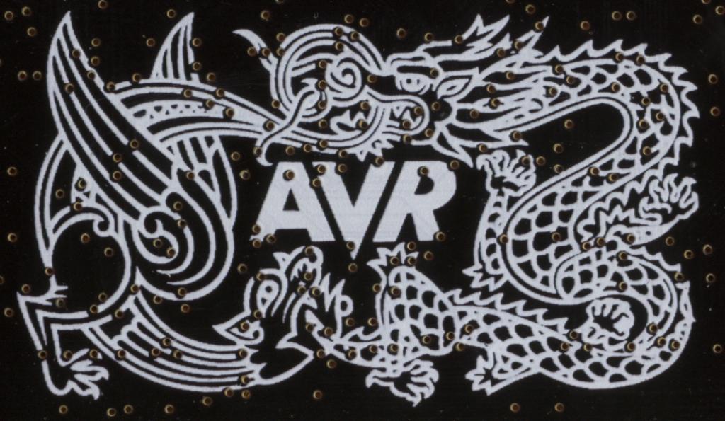 AVR_Dragon_Logo.jpg