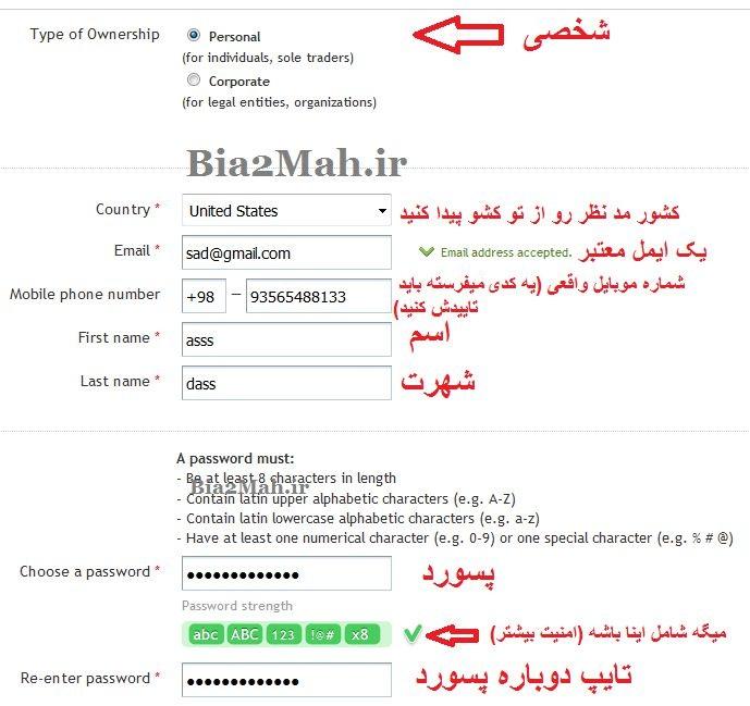 http://s3.picofile.com/file/8226039650/okpay_2_Bia2Mah_ir_.jpg