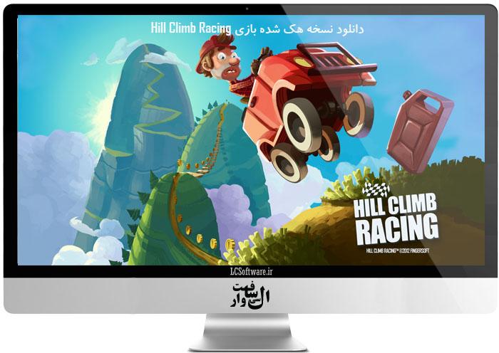 دانلود نسخه هک شده بازی Hill Climb Racing
