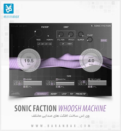 دانلود وی اس تی ساخت افکت Sonic Faction Whoosh Machine