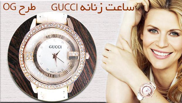 خرید ساعت دخترانه زنانه زیبا