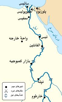 كمبوجيه پادشاه هخامنشی و فتح مصر