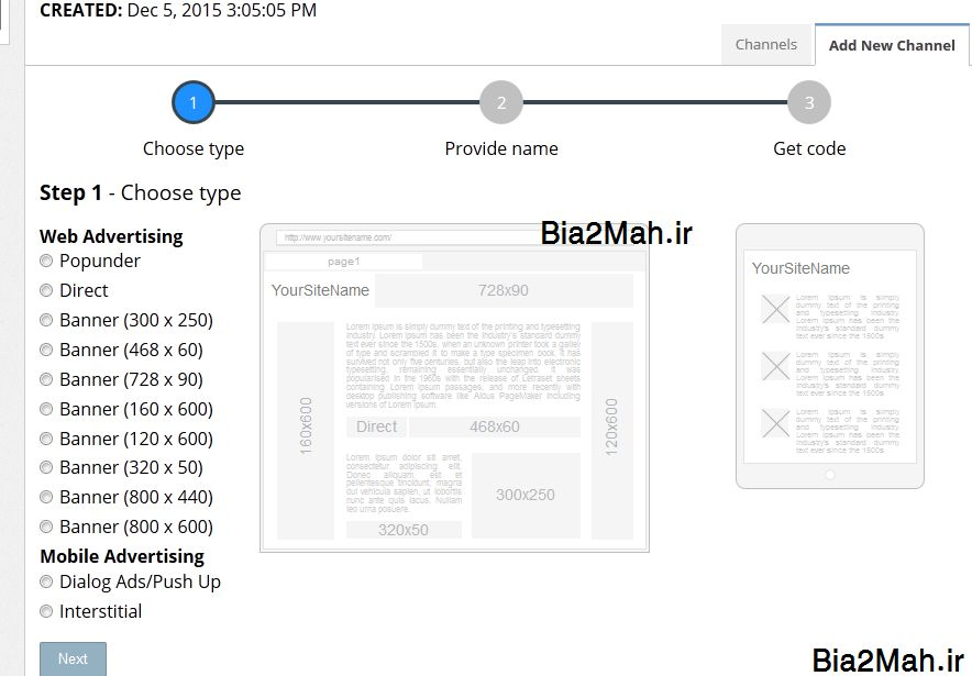 http://s3.picofile.com/file/8226531342/propllerads_Bia2Mah_ir_.jpg