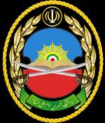 سوالات استخدامی دانشگاه افسری ارتش جمهوری اسلامی ایران