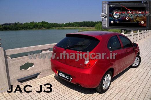 JAC J3