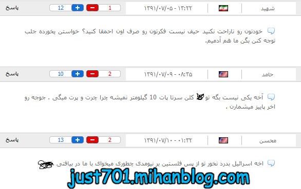 http://s3.picofile.com/file/8226691876/7.jpg
