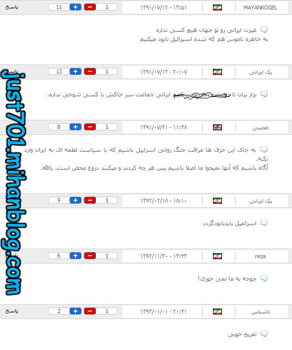 http://s3.picofile.com/file/8226691918/8.jpg
