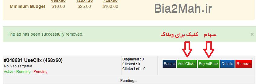 http://s3.picofile.com/file/8226918792/trafficmonsoon_3_Bia2Mah_ir_.png