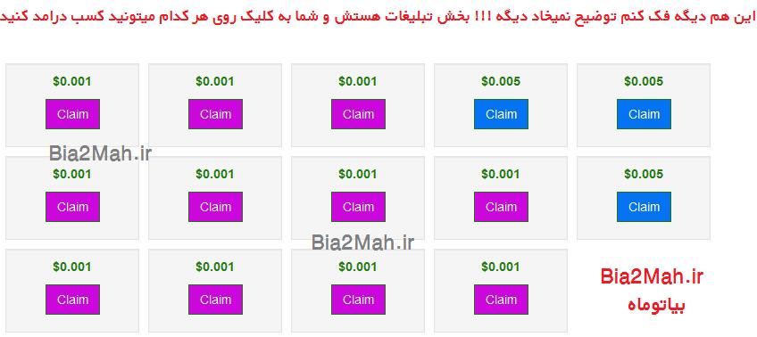 http://s3.picofile.com/file/8226918818/trafficmonsoon_5_Bia2Mah_ir_.png
