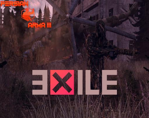 دانلود مود EXILE ورژن 1.0.1برای Arma 3(اپدیت شد)