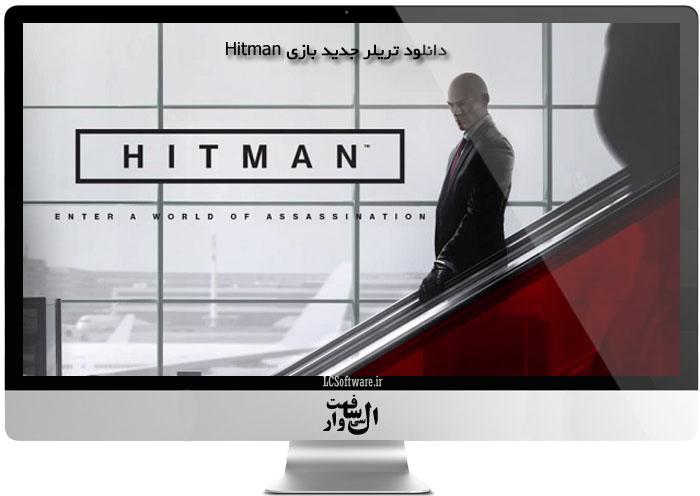 دانلود تریلر جدید بازی Hitman