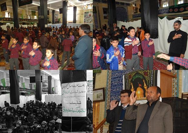 گزارش تصویری زیارت عاشورا توسط دانش آموزان در آستانه رحلت رسول اکرم(ص)