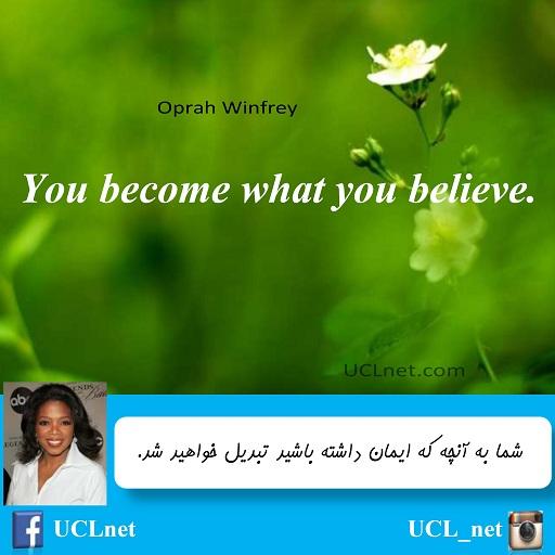 Quote_77