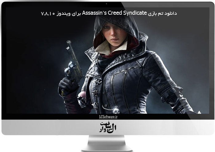 دانلود تم بازی Assassin's Creed Syndicate