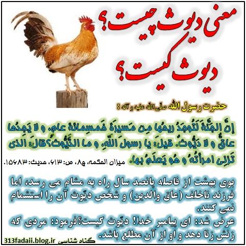 دانلود تک اهنگ های روز و مجاز ایران