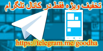 goodha-telegram در باره ما در باره ما 69 telegram channels1 copy