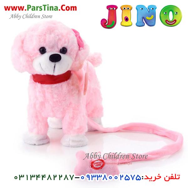 سگ جينو