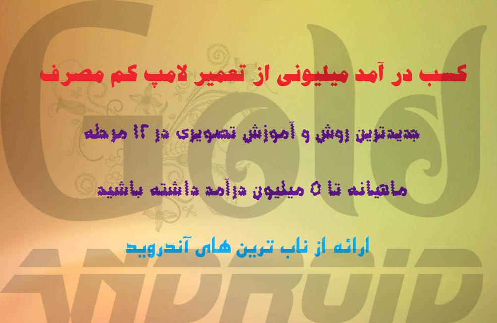 http://s3.picofile.com/file/8227607918/39.jpg