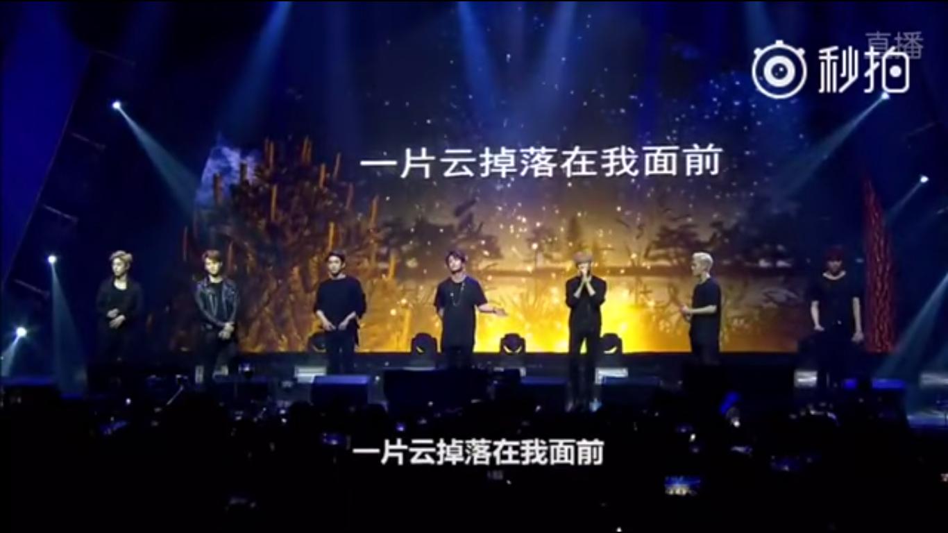 دانلود اجرای زیبای Starry Mood در فن میتینگ شانگهای