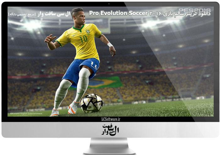 دانلود ترینر سالم بازی Pro Evolution Soccer 2016