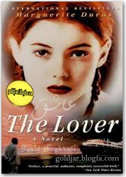 the lover by marguerite duras epub