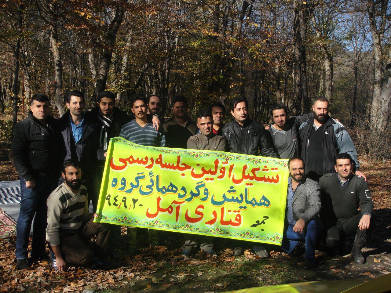 تشکیل اولین جلسه رسمی همایش و گردهمایی گروه قناری آمل