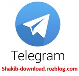 آموزش حذف کردن مخاطب در تلگرام-آموزش تصویری حذف کردن مخاطب در تلگرام-جلوگیری از هک تلگرام-آموزش حذف کردن مخاطب در telegram-اموزش ترفندهای تلگرام-Telegram