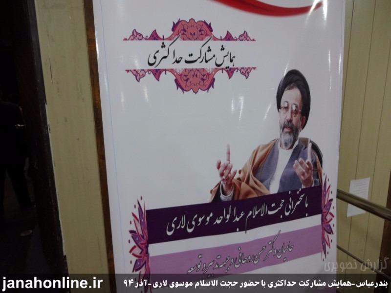 [عکس: mousavi1.jpg]